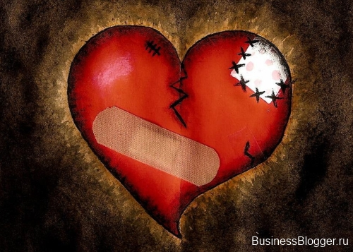 Ты разбила мне сердце