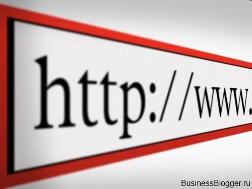 Мой опыт регистрации доменных имён. Дешёвые доменные имена, лучшие компании — регистраторы доменных имён