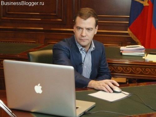 Спасти Медведева от блогеров