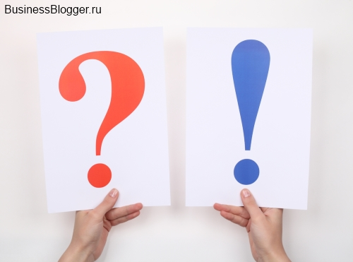 FAQ. Ответы на часто задаваемые вопросы