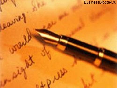 К вопросу о «писательстве». Творческий эксперимент. «Зачем я хочу писать?»