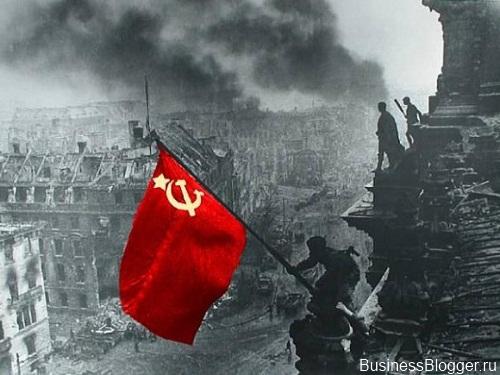 Флаг Победы в ВОВ