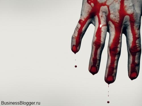 Твои друзья убивают тебя?