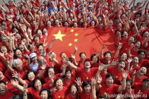 Китай. Китайский народ