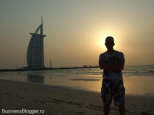 Дубаи. ОАЭ