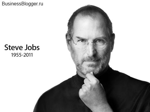Стив Джобс. Apple