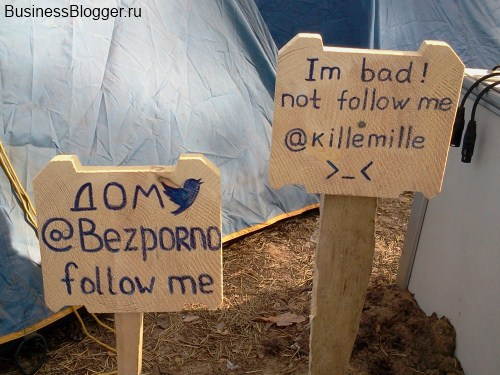 Всероссийский молодежный форум Селигер 2012