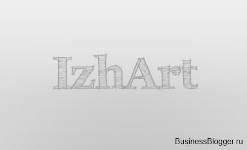 IzhArt, ижарт