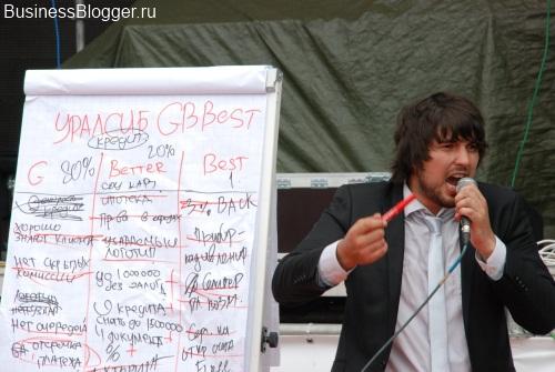 Бари Алибасов младший «Бизнес в Онлайне» (Селигер 2012, видео)