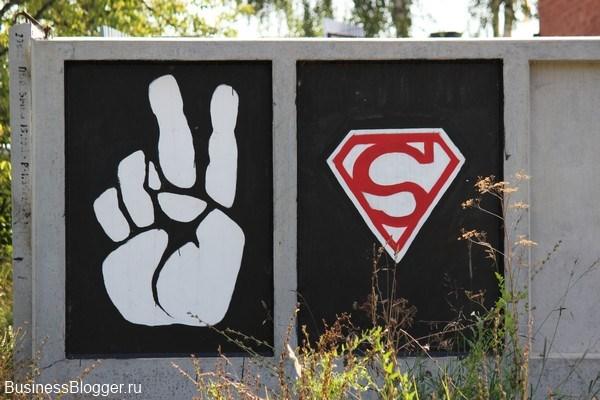 Фестиваль граффити Street Art 2011 в п. Старки (г. Ижевск)