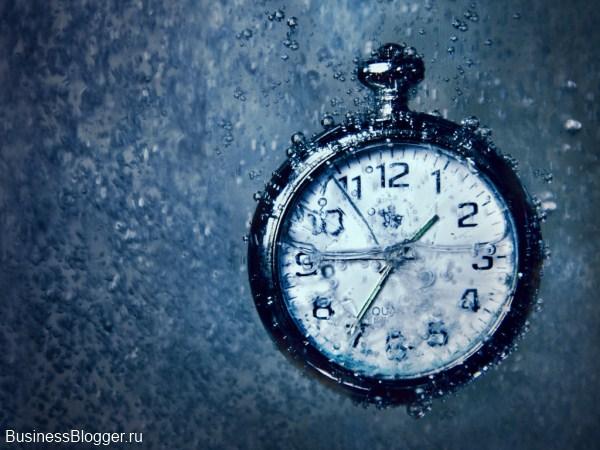 Цени время